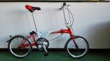 합금 접히는 줄기 (BE-006)를 가진 단 하나 속도 합금 접히는 자전거