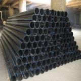 125mm schwarzes Farbe HDPE Rohr für Wasserversorgung-Grad PE80