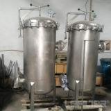 En acier inoxydable 304 Sac n° 2 du boîtier de filtre