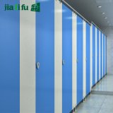 Jialifu公共HPLの洗面所のキュービクルの区分システム