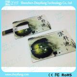 昇進のギフトフルカラープリントクレジットカードUSBの棒(ZYF1826)