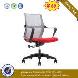 현대 행정실 가구 인간 환경 공학 직물 메시 사무실 의자 (HX-YY051)