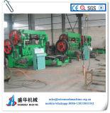 Machine augmentée de maille en métal (vente et prix bas chauds)