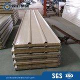 950 نوع [روك ووول] [سندويش بنل] لأنّ فولاذ بنايات