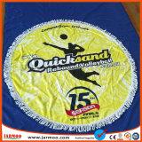 Jarmooのカスタム印刷150X150cmの綿のビーチタオル