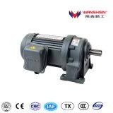 Wanshsin 380V 400W Motor de indução Horizontal/Motorredutor