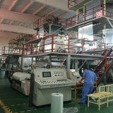 Защитный термоусадочной пленки PE производство