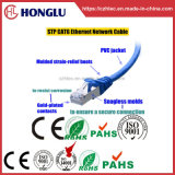 O STP Snagless CAT6 Ethernet LAN rede cabo patch cord (SY124)