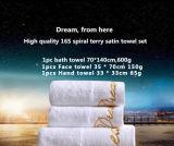 900 GSM 호텔 수집을%s 놓이는 호화스러운 목욕탕 6 피스 수건
