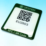 HUYUAN QRコード印刷NTAG213スマートなNFCの札