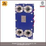 Новый Н тип охлаждая теплообменный аппарат плиты жидкости паяемый SS316