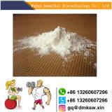 鎮痛剤の粉のArticaineの塩酸塩かArticaine HCl CAS23964-57-0