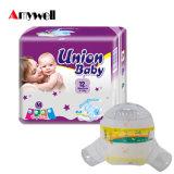 中国の使い捨て可能な卸し売り眠い赤ん坊のおむつの製造業者