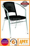 옥외 가구 의자 알루미늄 등나무 다방 의자 (AS1013AR)