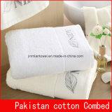 高品質の100%年綿明白な染められたタオルセット、浴室タオル、ベロアタオルの