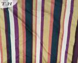コーヒー純粋な中国の簡単な陰のカーテン