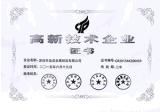 De Matrijs van het Afgietsel van de Matrijs van het Aluminium van de hoge druk voor het Dragen van de Propeller van de Carrier