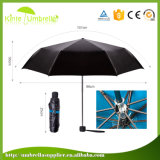 تماما يطبع داخليّ [دووبل لر] [أوف] حماية مظلة