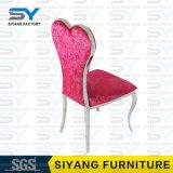 家具型の椅子を食事するアルミニウム椅子の幻影の椅子のビロード