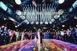 結婚式または党またはナイトクラブのための3D錯覚の無限ミラーのダンスの床タイル