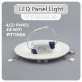 LED 천장 빛 6W 12W 18W 24W LED 위원회 빛 사각 둥근 LED 가벼운 위원회