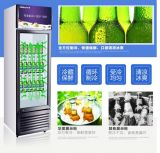 368 L Refrigerador Showcase Vertical