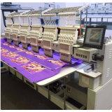 """Wonyo 10"""" 6 têtes d'écran tactile Embroidery Machine pour l'Afrique"""