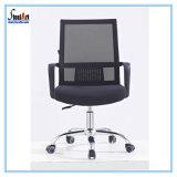 Cadeira nova do engranzamento do projeto da mobília de escritório