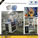 PVC熱のラベルのための熱の収縮フィルム吹く機械