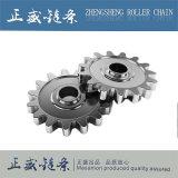 De Tand van de Ketting van de Rol van de Transmissie van het staal voor de Landbouwmachines van de Motorfiets