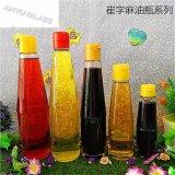 Küche, die Sojasoßen-Essig-Öl-Glasflasche kocht