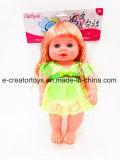 Grasa de dulce de la serie infantil de la fragante Doll Juguetes