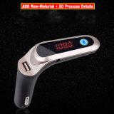USBの充電器を持つS7 Bluetoothの送信機車FM MP3プレーヤー