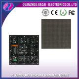 HD SMD LED-Bildschirmanzeige Innenbildschirmanzeige-Baugruppee LED-P2.5