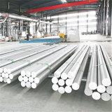 Barra sextavada de alumínio (1050, 1060, 6061, 6.063, 7075)