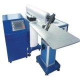 Publicidad del laser de las palabras que hace la máquina para la tarjeta del acero inoxidable
