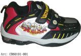 Enfant chaussure de sport avec Flash sur le talon