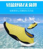 Poids léger chaussures chaussures de plein air