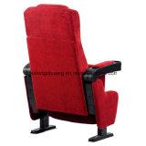 컵 홀더 이용한 극장 의자 영화관으로 접히는 것은 MP1522에 자리를 준다