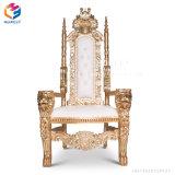 Throne Chair高貴な女王の白い金の銀製結婚式のソファー王