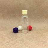 [150مل] يفرّغ لون محبوب أسطوانة مستديرة بلاستيكيّة مرشّ زجاجة