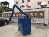 바퀴 움직일 수 있는 용접 증기 흡입 먼지 수집가에 산업 유연한