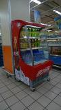 정면 냉각기 냉장고, 슈퍼마켓에 의하여 냉장된 장비 여십시오