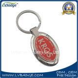 주문을 받아서 만들어진 로고를 가진 최신 판매 금속 열쇠 고리