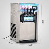 광고 방송 3 취향 소프트 아이스크림 기계
