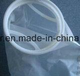 Sacchetto filtro di nylon del latte della noce con il Drawstring