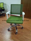 사무실 회의 메시 의자 방문자 메시 의자