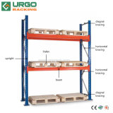 Высокое качество складских полок