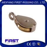 Le fournisseur chinois des poulies choisissent la roue