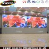 P5 광고를 위한 실내 풀 컬러 LED 영상 벽